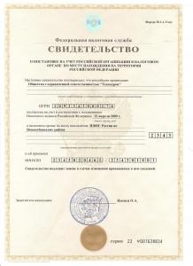 документы 002